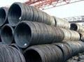High Carbon Steel Wire Rod Grade 71/75 76/80 81/85 4