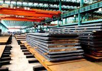 SAILMA 350HI High Tensile Steel Plates 5