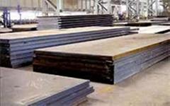 ASTM A516 Grade 60N/70N Boiler Plate