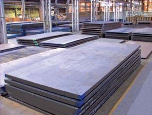 ASTM A515 Grade 60/70 Boiler Plate 1
