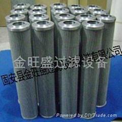 供應(華芯)0990D010BN4HC賀德克濾芯