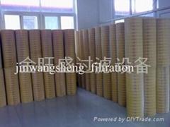 供應(華芯)自潔式空氣過濾器除塵濾筒325*1000