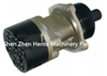 Supply Operating Handle /Joystick for