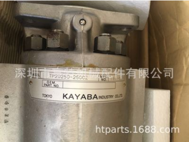 SUPLLY HYDRAULIC PUMP TP20250-250CZ FOR  FORKLIFT 1