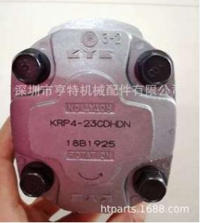 供应原装进口KYB齿轮泵 KRP4-23CDHD 3