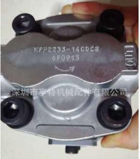 供应叉车液压机装载机钻机吊车 KYB齿轮泵 KFP2233-14CDCS 5