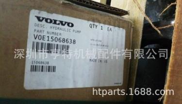 供應原裝進口VO  O VOE15068638沃爾沃裝載機L220齒輪泵 11709023 2