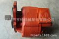 KYB gear pump KFP5190CSMSF  for crane