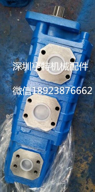 Triple Hydraulic gear  pump 1115133560 for PERMCO DRILLING RIG 1