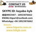 KYB GEAR PUMP KRP4-27CBDDHJ FOR FORKLIFT 4
