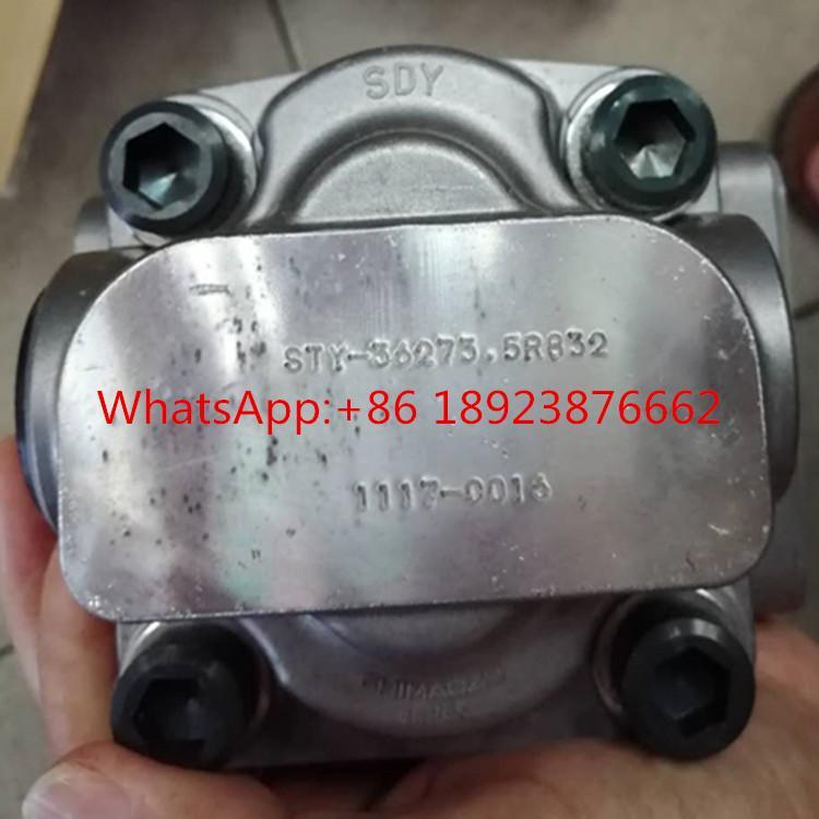 原裝進口SHIMADZU島津齒輪泵STY-36273.5R832用於TCM叉車 2
