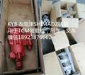 67110-32041-71 HYDRAULIC GEAR PUMP  FOR