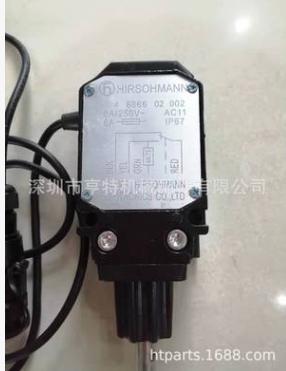 TADANO TR250M-IV汽車吊上限位器(帶蜂鳴器) 3