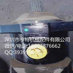 Liebherr利勃海尔556铲车液压泵11008184