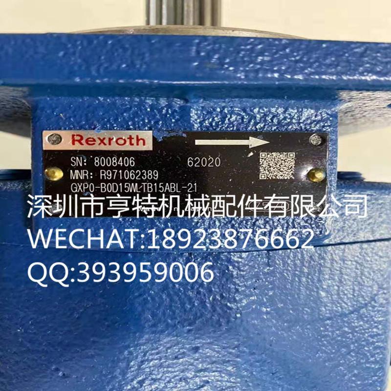 REXROTH PUMP  GXPO-BOD15WLTB15ABL-21 2