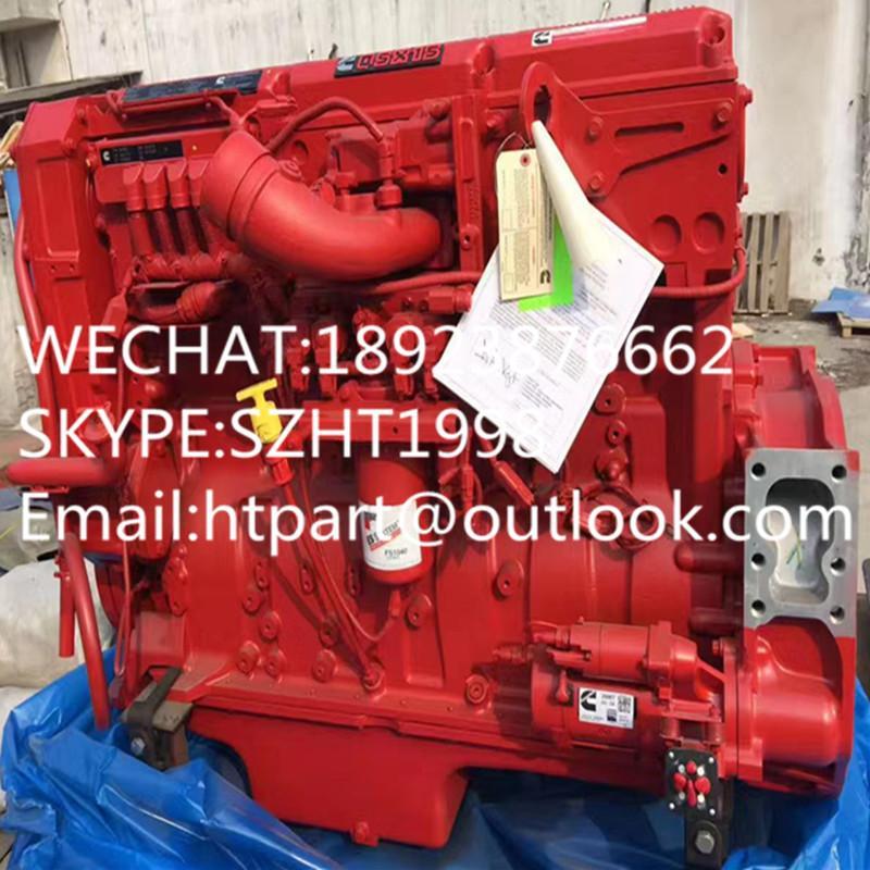 康明斯发动机总成QSX15 79616172