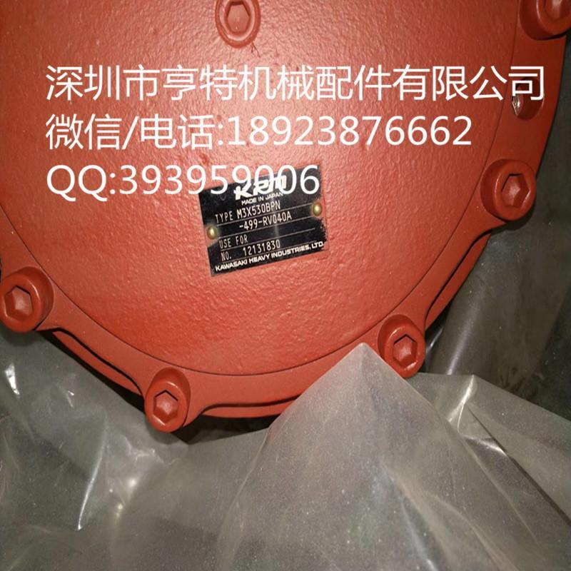 KPM进口川崎液压马达M3X530BPN-499-RV040A 1