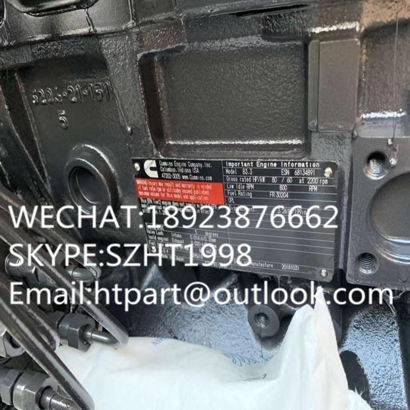 CUMMINS ENGINE B3.3   NO. 68134891 2