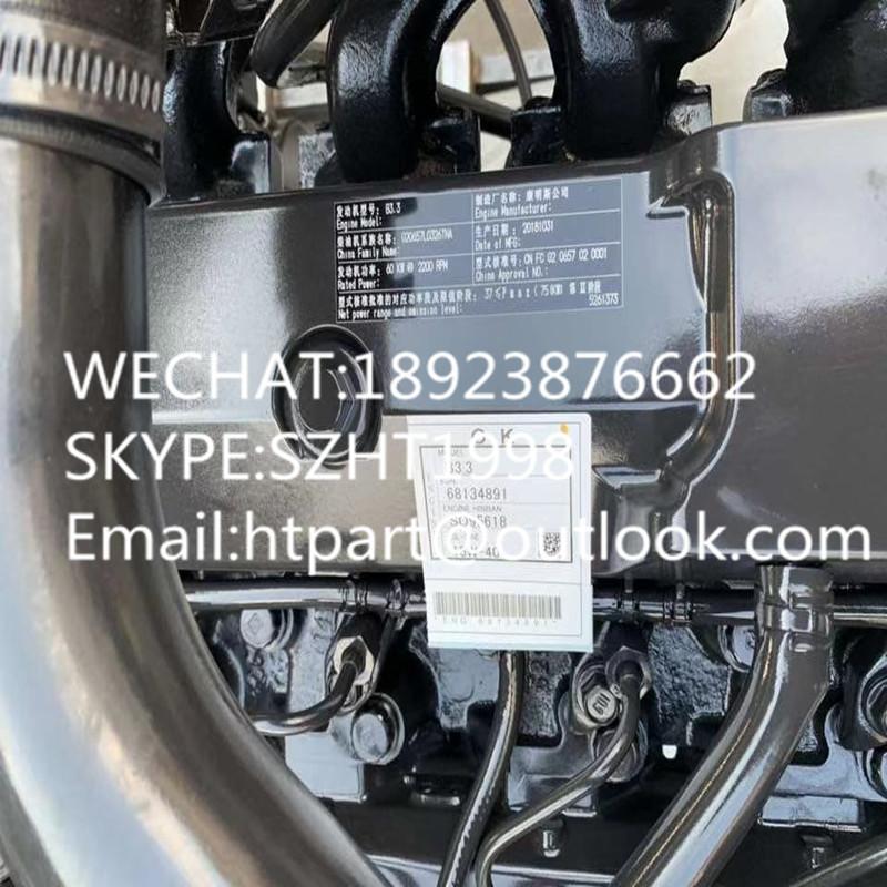 CUMMINS ENGINE B3.3   NO. 68134891 3