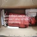 日本KAYABA三聯泵KFP5110-63-KRP4-27ARGN用於KAWASAKI裝載機 1