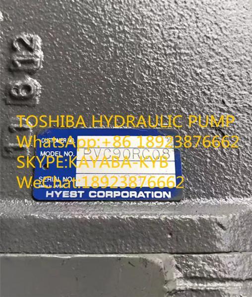 日本東芝液壓泵PVC90R 卡特70B 1