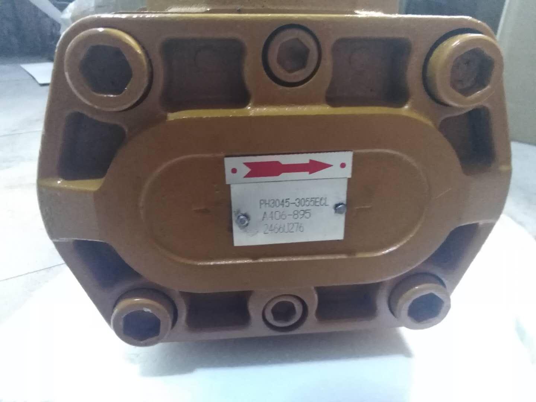納博克NABCO吊車PH3045-3055ECL 1