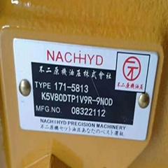 不二越171-5813液壓泵卡特E318B/E318V2 K5V80DTP1V9R-9NOD