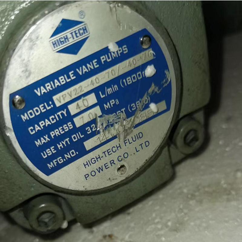 原裝HIGH-TECH 海特克VPV22-40-70/-40-70 葉片泵 3