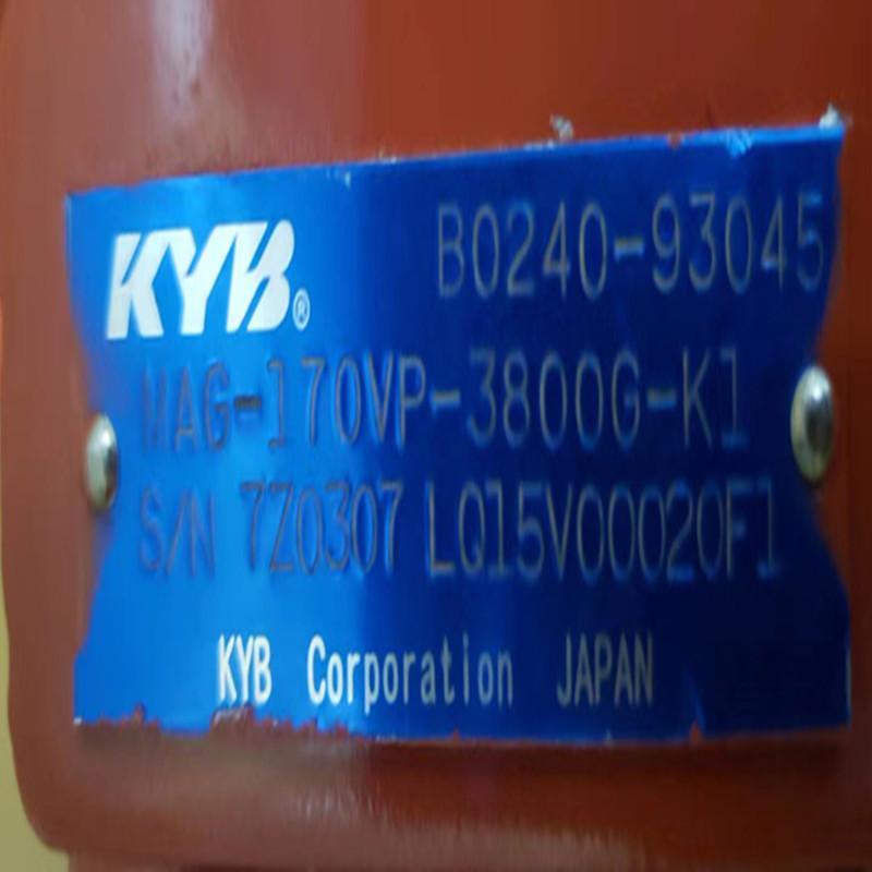 KYB TRAVEL MOTOR ASSY MAG-170VP-3800G-K1 1