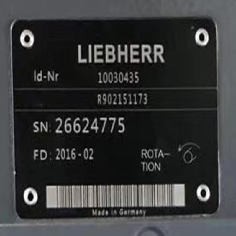 LIEBHERR利勃海爾934/944挖掘機迴轉泵 R902151173 1