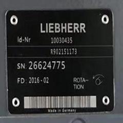 利勃海尔934/944挖掘机回转泵 R902151173