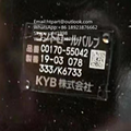 日本进口KYB分配器C0170
