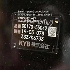 日本KYB分配器C0170-55042 用于凯斯240挖掘机