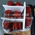 日本川崎K3V280DTH 用于小松挖掘机PC650