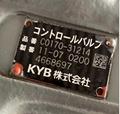C0170-31214 KYB分配器 KYB分配閥總成日立挖掘機閥總成ZAX60/70 1