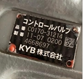 KYB Va  e Assy C0170-31214 Hitachi ZAX60