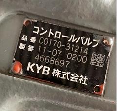 C0170-31214 KYB分配器 KYB分配阀总成 日立挖掘机ZAX60/70分配阀总成