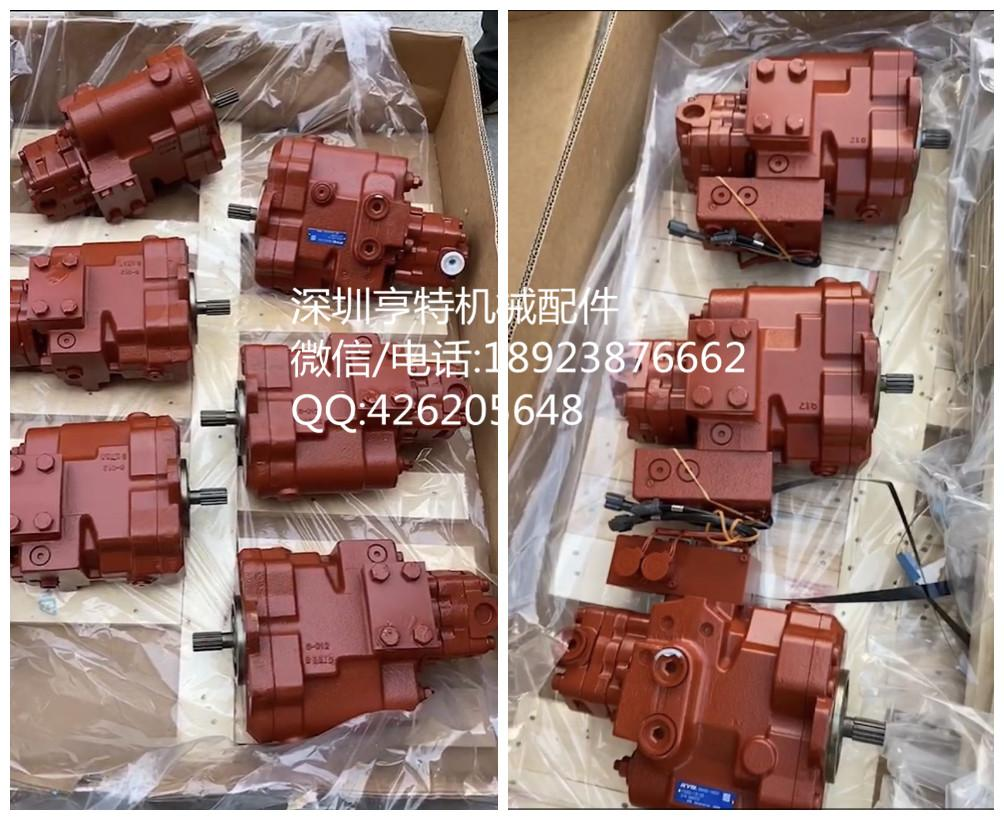 PSVD2-27E-16 B0600-27018 JCM906 SWE70 Hydraulic Pump 2