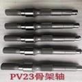 PV23骨架軸薩澳丹佛斯配件泵