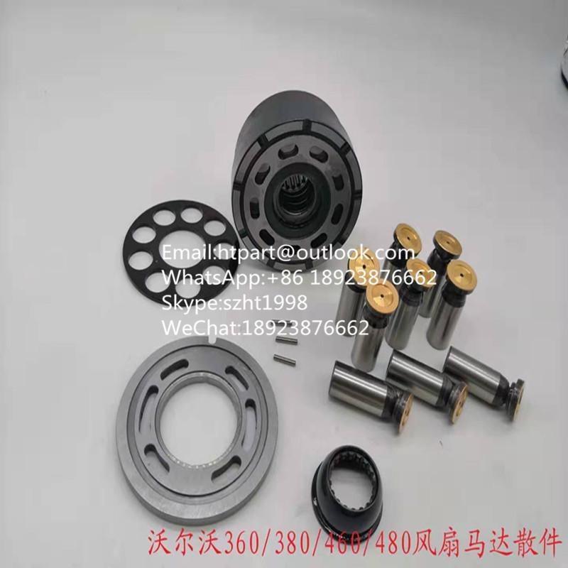 沃爾沃EC360/E380/EC460/EC480風扇馬達散件泵配件 1