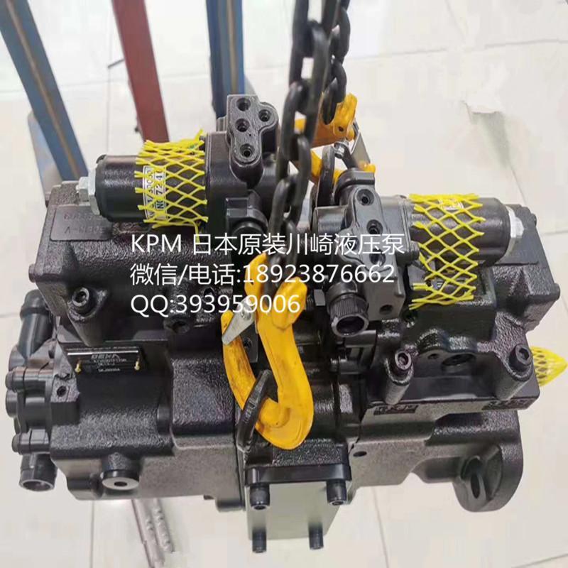 原装进口川崎泵神钢SK140-8三一SY135专用款K7V63DTP179R 1
