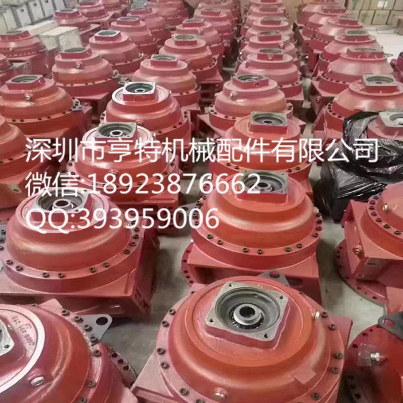 減速機ZF5300 ZF7300 混凝土攪拌車 罐車 泵車三一減速機 1