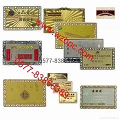 金银金属卡