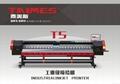 INKJET PLOTTER TAIMES T5 KM512I 30PL-4H printer 1