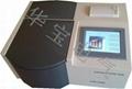 全自动油酸值测定仪,变压器油酸
