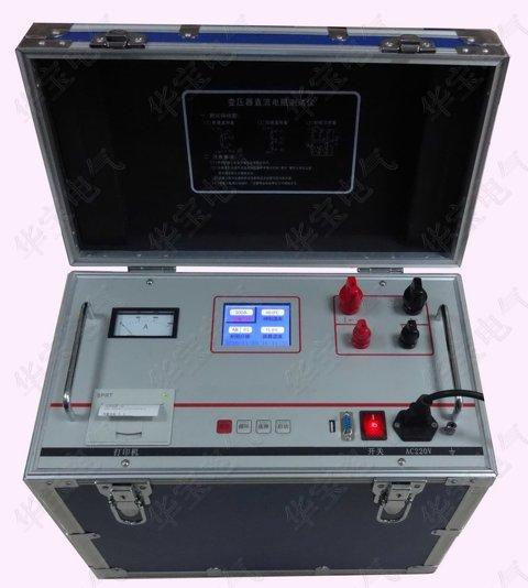 直流电阻测试仪 5
