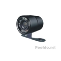 Reverse Color Night Vision 170 degree IR Camera