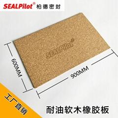 直销绝缘丁腈橡胶软木纸垫片耐油软木垫圈发动机减速机密封件丁晴