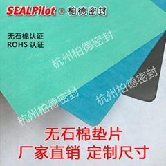 直銷高壓高溫耐油無石棉5MM橡膠板密封紙墊片耐腐蝕石棉墊圈123mm