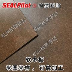 模壓橡膠軟木墊耐油耐高溫2mm密封圈厚防震隔熱墊片廠家定製